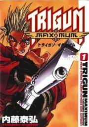 photo of Trigun Maximum